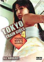 Kız ile Tokyo Tren: Gencin Arzusu erotik film izle