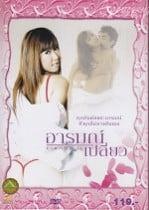 Emotional Erotik Film izle