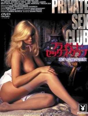 Better Sex : İyi Seks Erotik Film izle