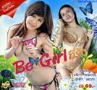 Kız – B girl erotik film izle