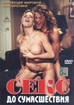 Crazed: Çılgın Erotik Film izle