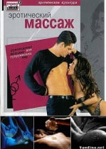 A guide for young couples Erotik Masaj izle