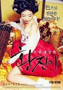 Hwang Jin Yi erotik sinema izle