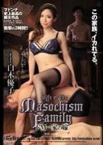 JUX-800 De M Family Of The Daughter in law Yuko Shiraki +18 izle