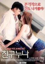 My Friend's Older Sister 2016 +18 kore erotik film izle