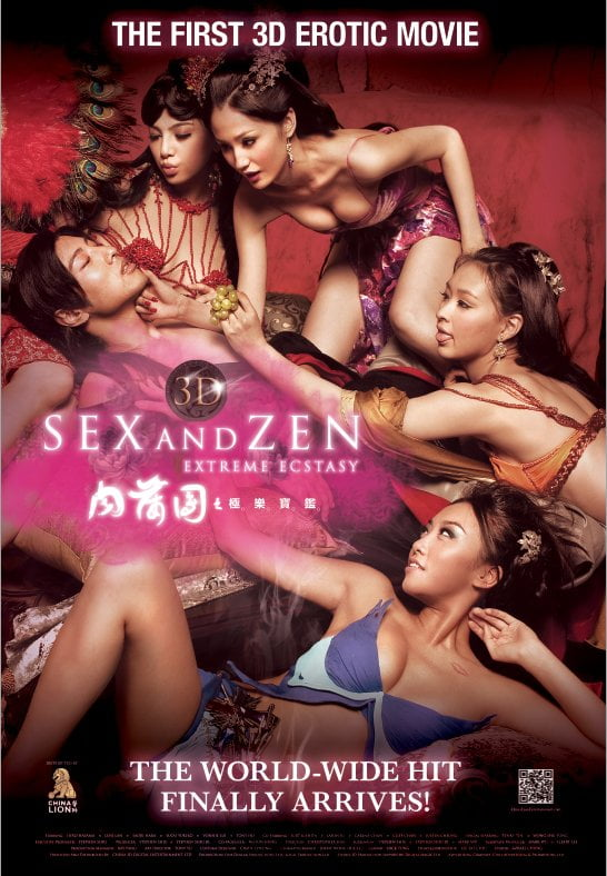 Sex And Zen Erotik Film İzle