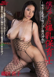 Reality Sex (2005) erotik film izle