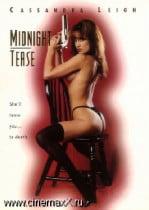 Midnight Tease Erotik Film izle