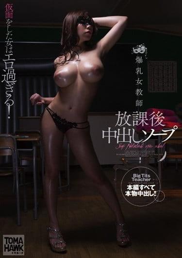 SNIS-330 Secret Investigator Woman False Infiltration Mission Aizawa Jun erotik film izle