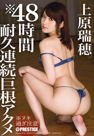 Shiori Kamisaki Exclusive First FanThanksgiving Amateur Male 19 People Saddle Spree Gangbang Tour +18 film izle