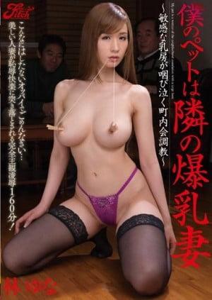 EBOD-467 E-body Dedicating Pretty W Reverse 3p Special Suzuki Mayu Yoshitake Tin +18 film izle
