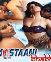 Mastaani Bhabhi 2007 erotik film izle