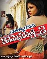 Vatsyayana Kamasutra 2 erotik film izle