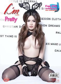 I'm Magazine Vol.25 – Pretty Erotik Film izle