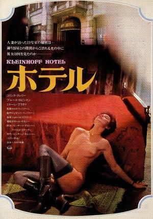Kleinhoff Hotel Erotik Film izle