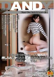 Closet In Wife Ya Obtained A Hidden So That It Is Not Noticed By The Husband To Climax Many Times While Hushed Voice VOL.1 +18 izle