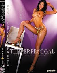 Arisa Aizawa BODY-Fcup SLENDER GAL-THE PERFECT Perfect Body +18 izle