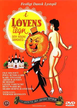 I Lovens Tegn Erotik Film izle