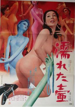 Xena Warrior Princess  erotik film izle