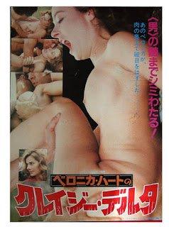 Wanda Whips Wall Street (1982) Erotik Film izle