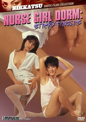 Nurse Girl Dorm Erotik Film izle