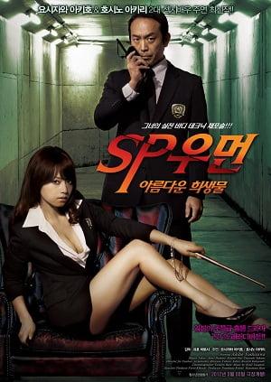 SP Woman Erotik Film izle