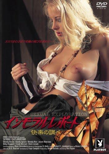 Sexual Exploration Erotik Film İzle
