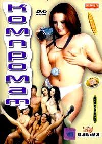 Nude on the Moon Erotik filmi izle