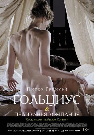 Goltzius ve Pelikan Kumpanyası Erotik Film izle