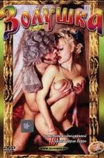 Sindirella Erotik Film İzle