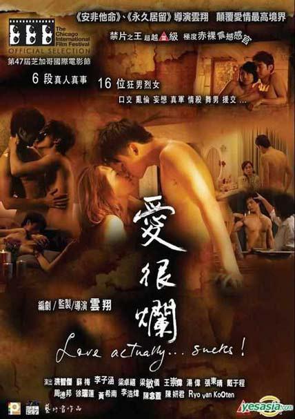 Ai Hen Lan Erotik Film izle