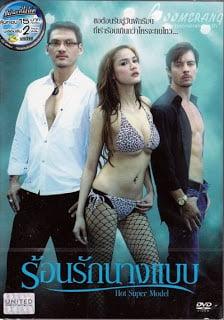 Hot Super Model Erotik Film izle