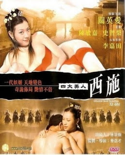 Oriental Best Beauties Xi Shi (2006) +18 izle