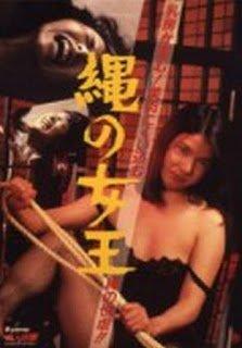 Nawa no joo (1985) erotik film izle