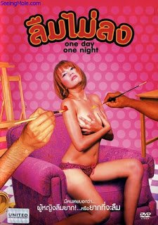 One Day One Night Erotik Film izle
