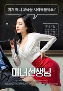 Manner Teacher (2016) Erotik Film izle