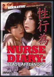 Nurse's Diary 3: Beast Afternoon Erotik Film izle