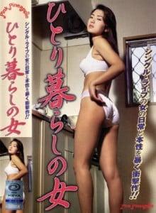 Virgin Fantasy : Nomoto Miho (1999) Erotik Film izle