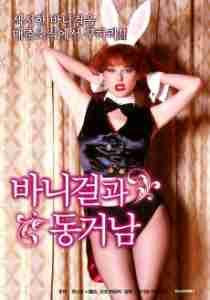 Osaka mature ladies Erotik Film izle