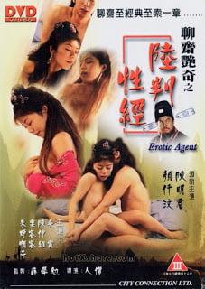 Erotic Agent II Erotik Film izle