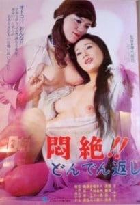 Painful Bliss Final Twist Erotik Film izle