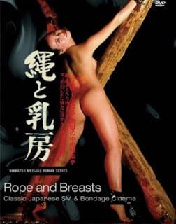 Rope and Breasts : Nawa to chibusa Erotik Film izle