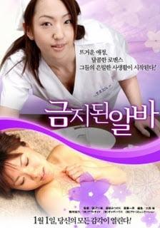 Working Ladies Eroticism (2012) +18 izle