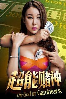 The God of Gambler Erotik Film izle