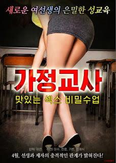Seksi öğretmen Gizli Ders Erotik Film izle