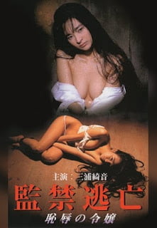 Le Peccatrici – Venial Sin Erotik Film izle