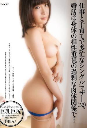 Housewife's Special Right. A Totally Wild But Accomplished Nympho – Eri Hosaka +18 izle