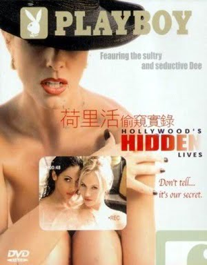 Hollywoods Hidden Lives Erotik Film izle