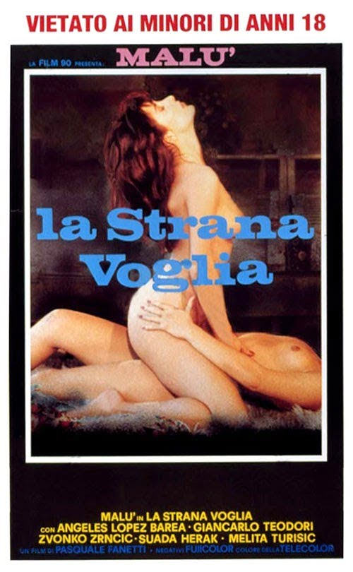 Israeli erotic movie s — pic 4