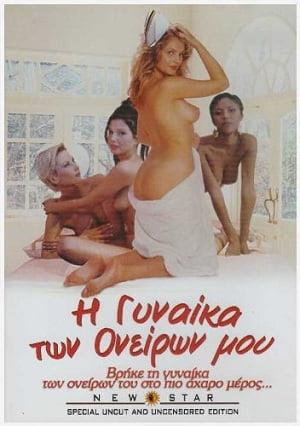 La fille de mes – Hayalinde Yap Erotik Film izle